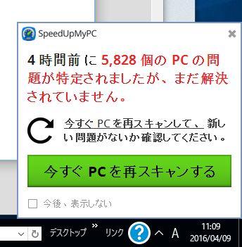 c0240934_2017267.jpg
