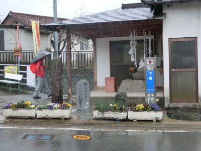 雨のスタート!煮貝の道 第1回_f0019247_05783.jpg