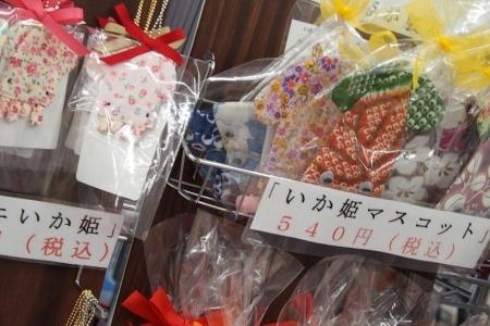 2016年4月9日㈯今朝の函館の気温と天気は。函館駅前松岡商店にセラピアいか姫グッズ_b0106766_07075067.jpg