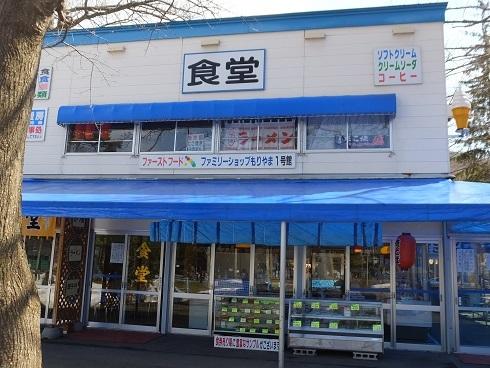 東西南北がわからない。。。札幌編_e0272869_00111790.jpg