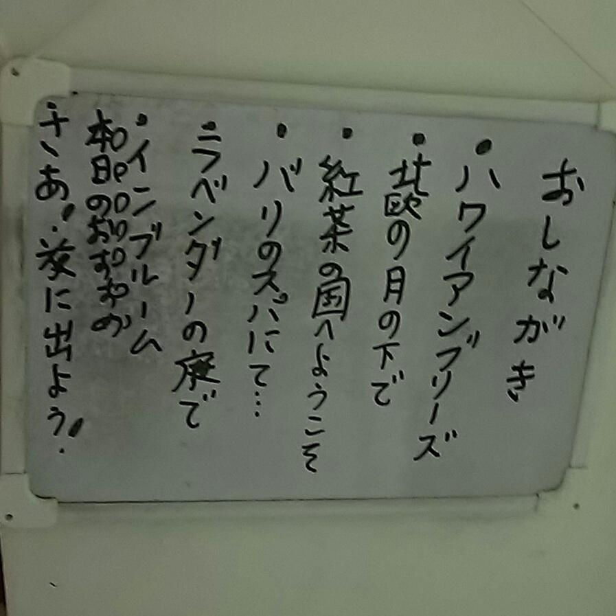 f0152875_09325898.jpg