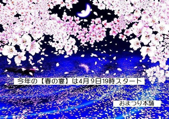 f0033986_1584029.jpg
