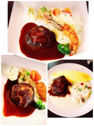 洋食屋さんとベトナム料理。_d0178587_12031805.jpeg