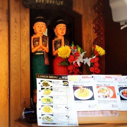 洋食屋さんとベトナム料理。_d0178587_12370406.jpeg