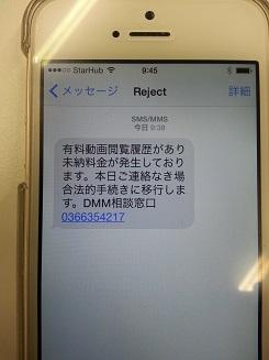 c0144488_23132024.jpg