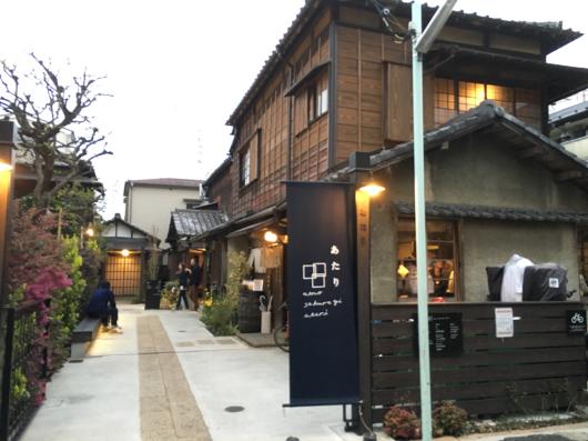 上野桜木あたり 谷中ビアホール_e0139694_17334719.jpg