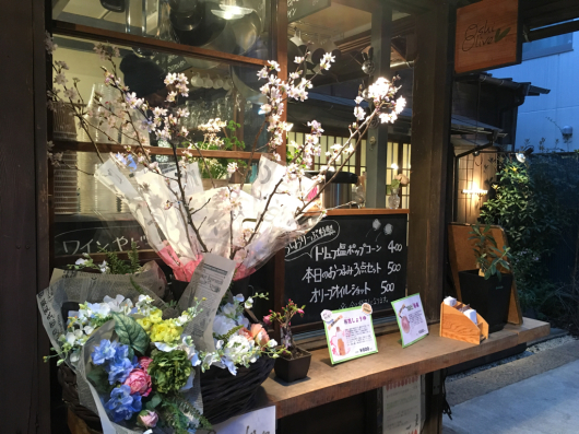 上野桜木あたり 谷中ビアホール_e0139694_17334815.jpg