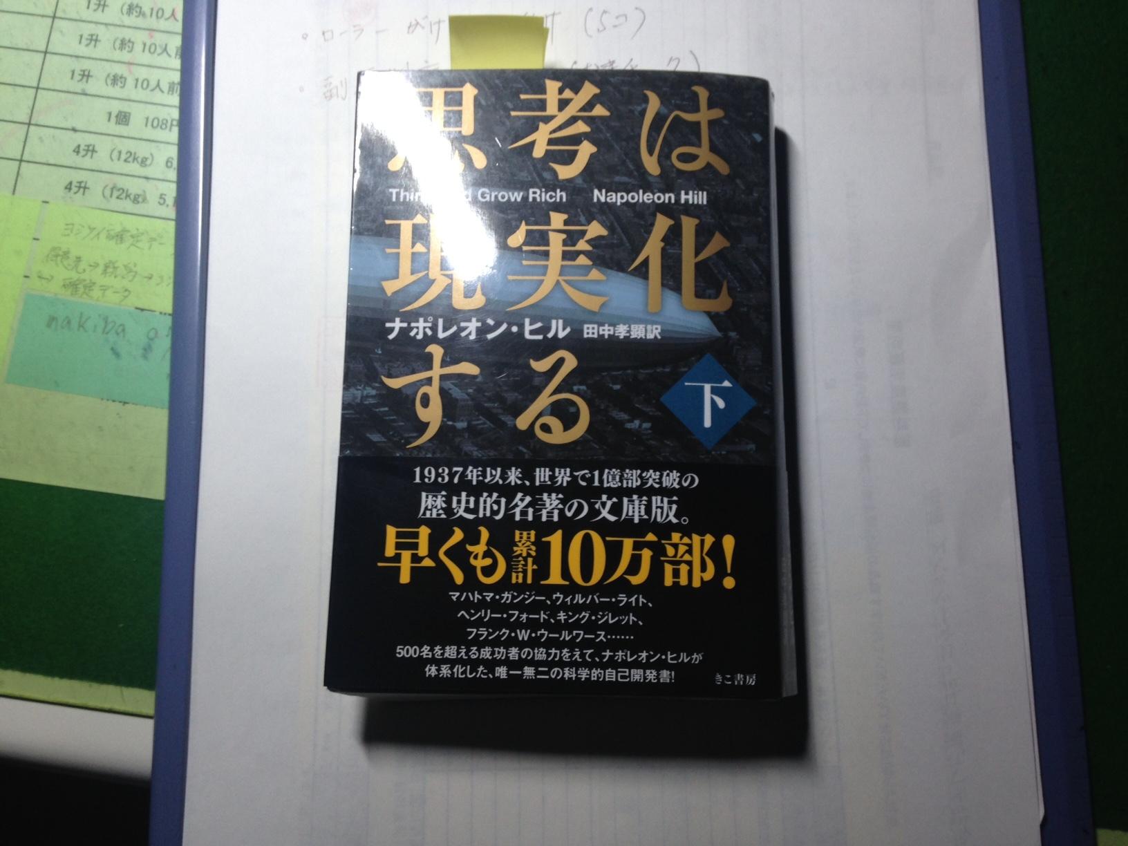 f0121909_1824660.jpg