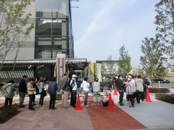 4月9日(土) 金町にいなげやさんオープン_d0278912_10360593.jpg