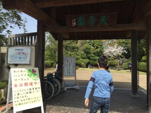 桜満開☆わくハン、無事終了!_a0126418_20245948.jpg