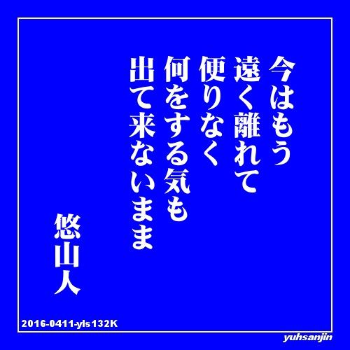 f0188432_15511516.jpg