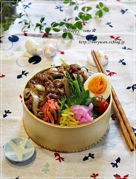 牛丼弁当と常備菜と今年初わらび♪_f0348032_17530361.jpg