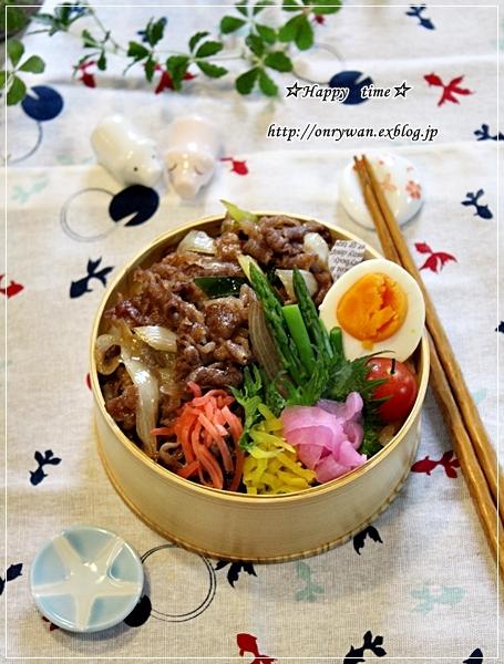 牛丼弁当と常備菜と今年初わらび♪_f0348032_17531211.jpg