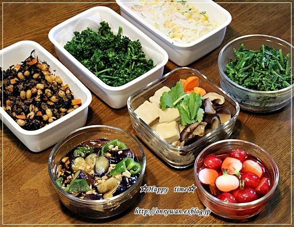 牛丼弁当と常備菜と今年初わらび♪_f0348032_17532293.jpg