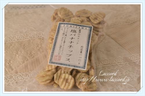 「焼きココナッツ」_f0275956_14301492.jpg