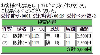 d0292868_00225360.jpg