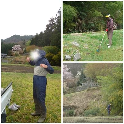 今年初草刈り!!_a0199979_1931889.jpg