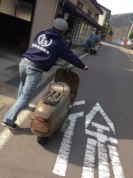 長野県に行って来ました。_e0177101_16532432.jpg