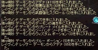 f0019203_19141598.jpg