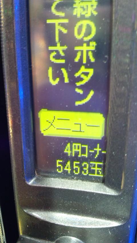 b0020017_20245979.jpg