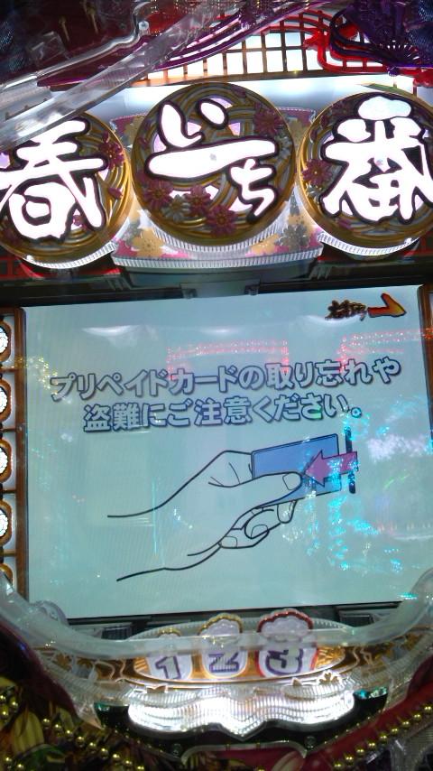 b0020017_20351064.jpg