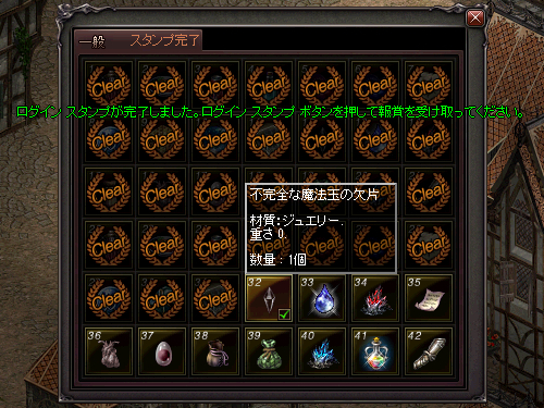 b0056117_22401497.jpg