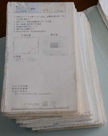 c0062934_1981699.jpg
