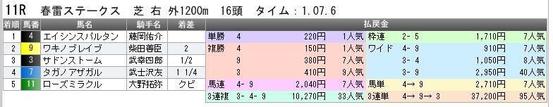 c0030536_124750.jpg