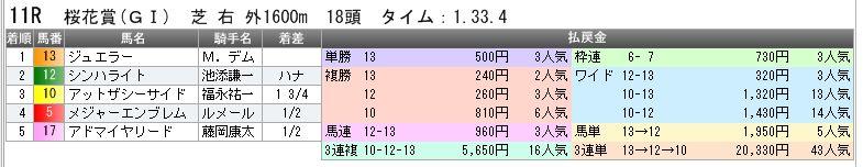 c0030536_13548.jpg