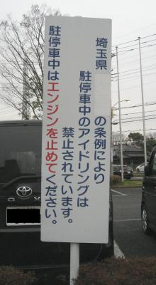 f0153547_10045367.jpg