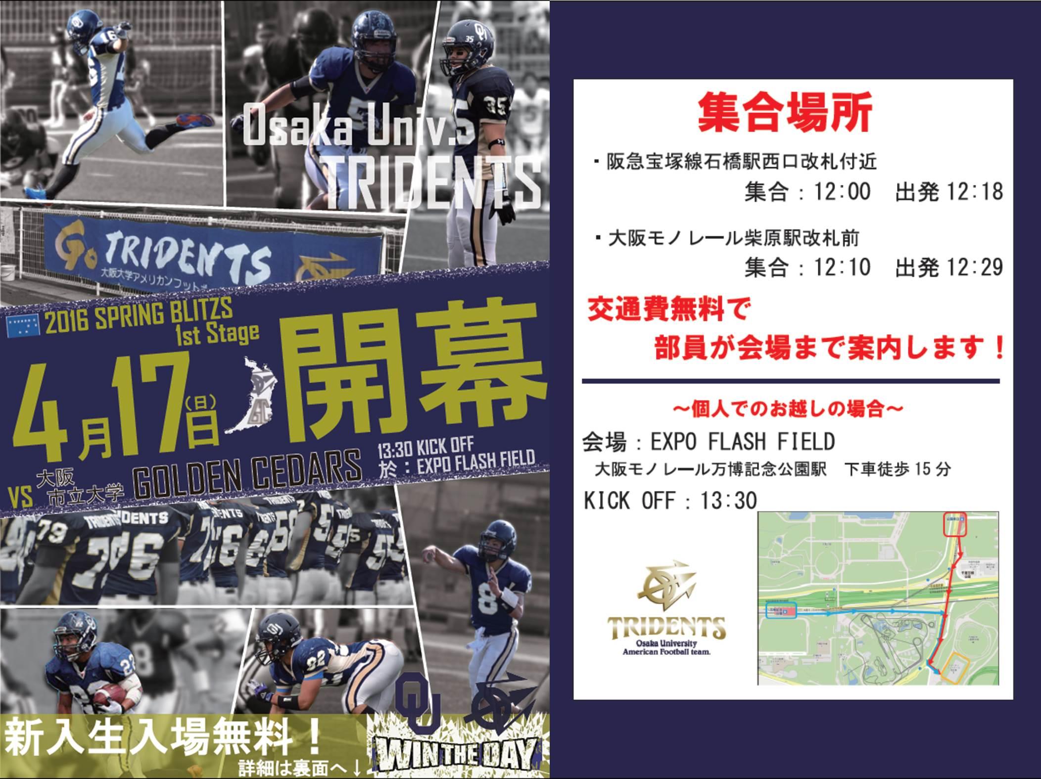 新歓イベント!/ライス大学コーチ派遣_e0137649_1974726.jpg