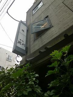 ASAKUSAその1 スカイツリー×隅田川×鰻♪_a0165160_13540299.jpg