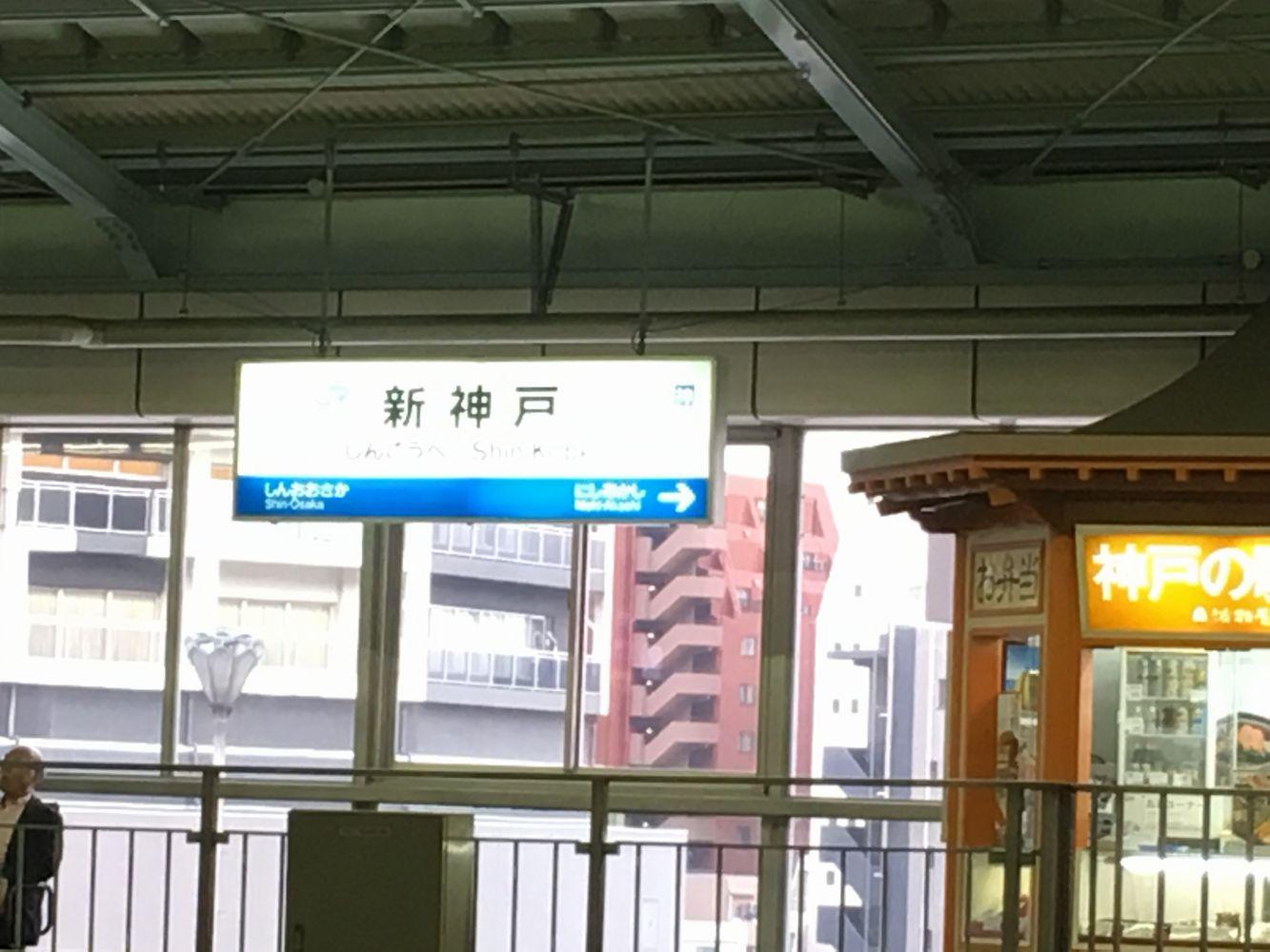 超音波治療講習会_c0234975_8232718.jpg