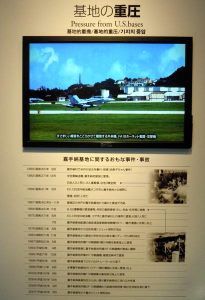 沖縄ツアー その1_b0190576_00590162.jpg