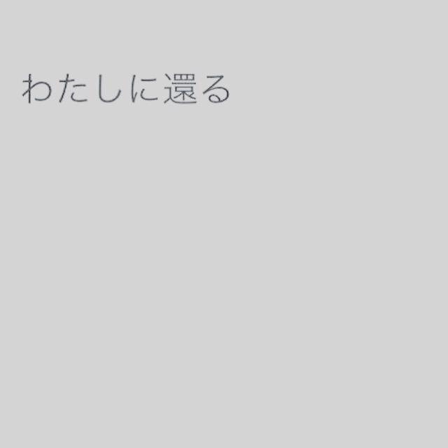 b0345376_17010153.jpg