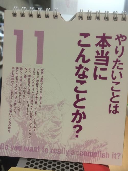 中村文昭さん講演会!_c0069483_9172313.jpg