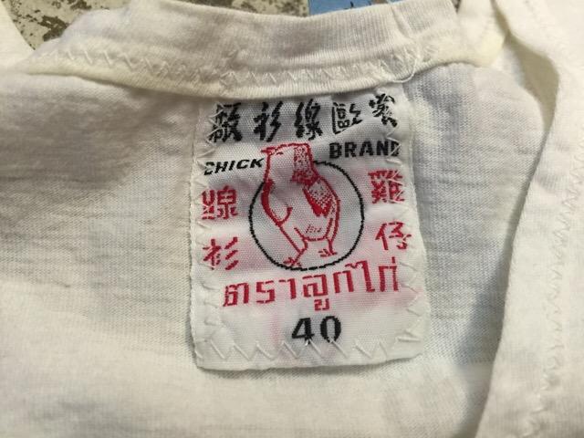 4月13日(水)大阪店ヴィンテージ入荷!#4 VintageT-Shirt編!20\'s~60\'s!!_c0078587_1671159.jpg
