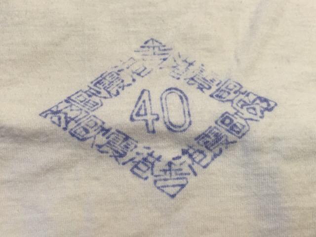 4月13日(水)大阪店ヴィンテージ入荷!#4 VintageT-Shirt編!20\'s~60\'s!!_c0078587_1671952.jpg