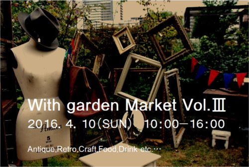 With garden Market Vol.3 行ってきました。_a0166899_1020344.png