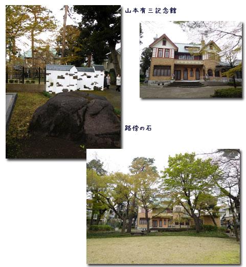 玉川上水ウォーキンギ 2 (三鷹駅~久我山駅)_c0051105_9551552.jpg
