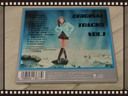 安室奈美恵 with SUPER MONKEY\'S / ORIGINAL TRACKS VOL.1_b0042308_17353959.jpg