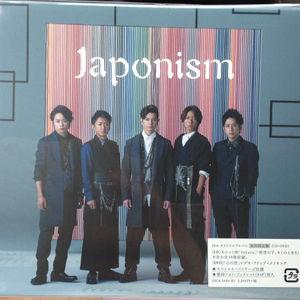アイ・ラブ・ジャパン:JaponismeジャポニズムからZaponismザパニズムまで!?_a0348309_8134317.jpg