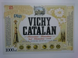 130年の歴史を誇る、カタルーニャの自然の恵みから!_d0091909_15111343.jpg