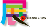 GW期間中に開かれる、「東日本大震災被災地支援チャリティー展覧会」のお知らせ。_e0120614_16392828.jpg