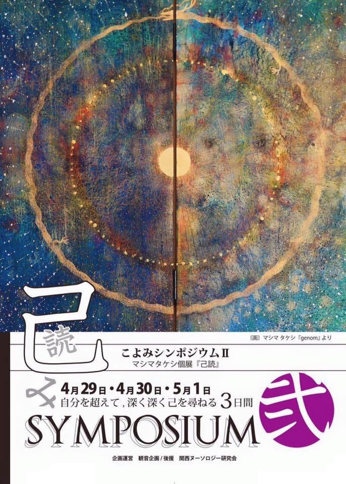 f0179615_9514032.jpg