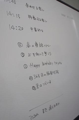 栄白翠園 訪問演奏_f0200416_951378.jpg