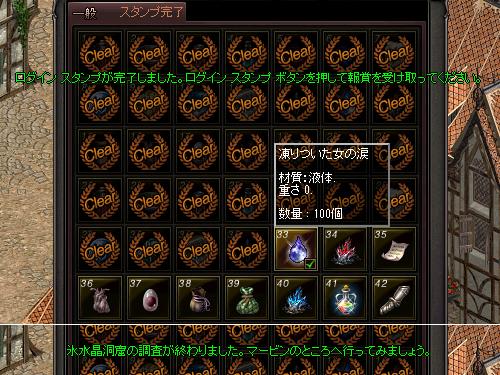 b0056117_15385880.jpg