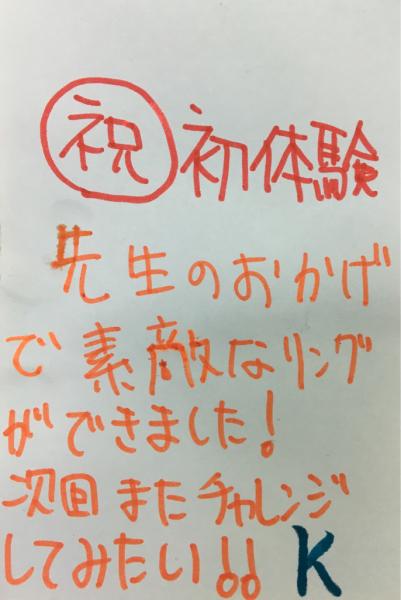 アートクレイシルバー体験作品〜Studio NAO2〜_e0095418_21375900.jpg