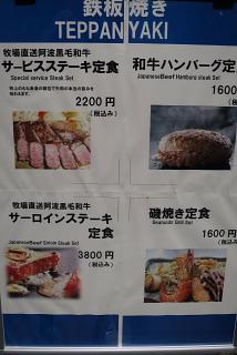 「ぶらパルマ」 in 日本橋、人形町。_d0046025_11223491.jpg