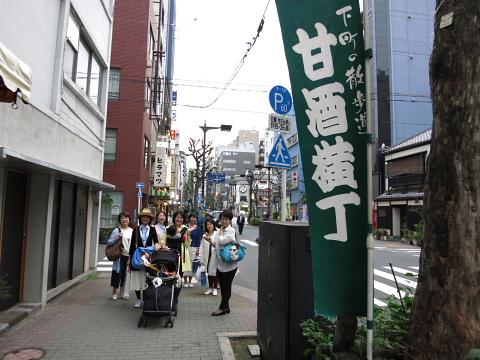 「ぶらパルマ」 in 日本橋、人形町。_d0046025_11265131.jpg